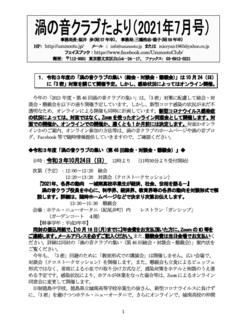 理事会2021-4.jpg