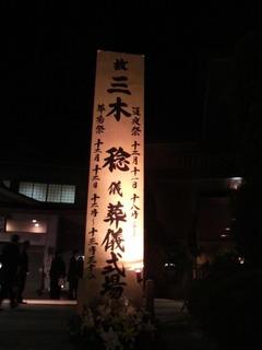 2011121119090000.jpg
